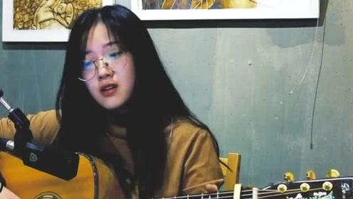 小姐姐把这首李宗盛的《晚婚》,唱的太有味道,唱出单身人的苦闷!