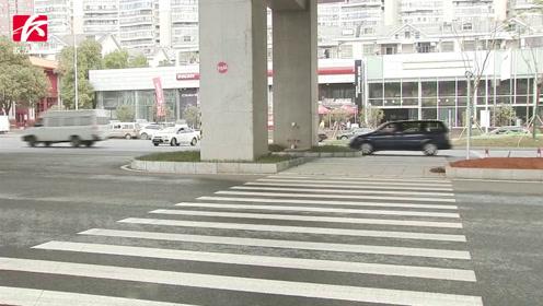 2公里长道路没有路口,3万名居民过马路成难题:小孩怎么上学?