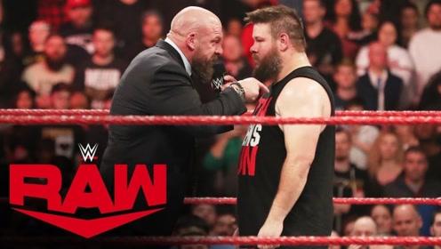 """【RAW1382期】HHH动情游说欧文斯重返NXT """"最懂你的人是我"""""""
