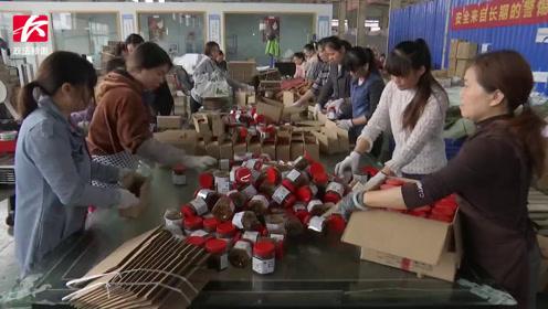 4个85后小伙返乡创业售卖下饭菜,双11卖爆仓:单月销售额1000万