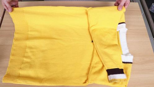 毛衣这样叠,既省空间,还没褶皱,看一遍就能学会,真厉害