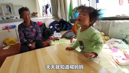 宝宝又开始不听话了,开启造反模式,感觉没人能管得了她!