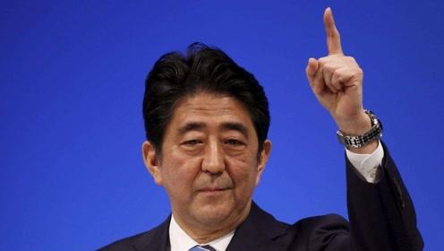 日本著名女星涉毒品被捕!日本前首相:安倍再掩盖更大丑闻