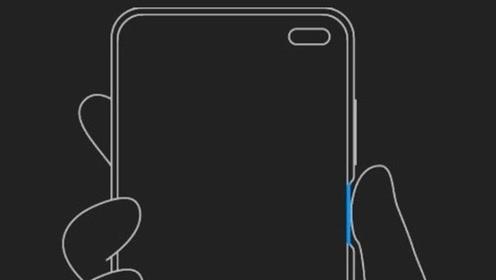 Redmi K30有望搭载120Hz屏幕、侧边指纹、IMX686