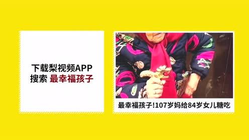 这是爸爸带的娃!杭州一爸爸为办急事,独留3岁娃公园玩滑梯