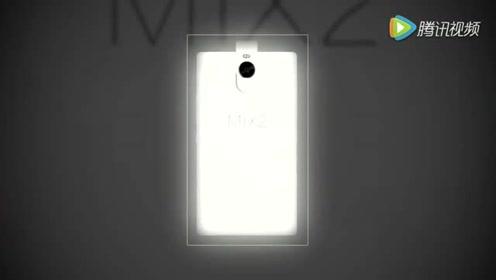 网曝小米MIX2概念机,屏占比达到了99%