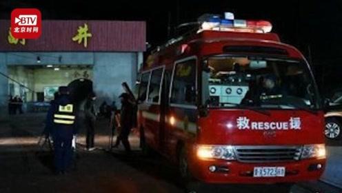 山西煤矿瓦斯爆炸15人遇难 9人受伤