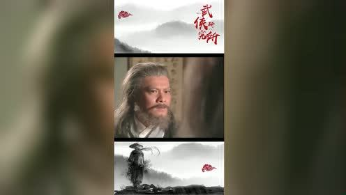 金庸小说武功排名top4 扫地僧——《娱乐乐酷族》!