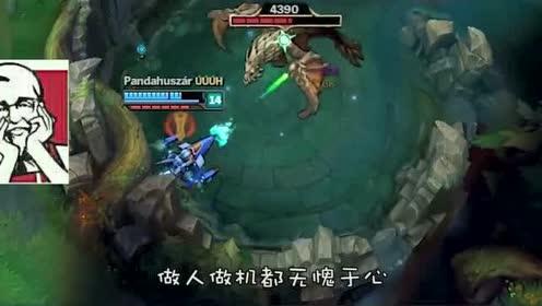 LOL徐老师来巡山:敌军小伙傻的可爱!塔前竟秒杀野兵!