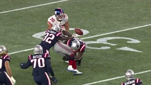 NFL常规赛:爱国者防守组擒拿对方掉球,队员捡漏达阵但并未给分!