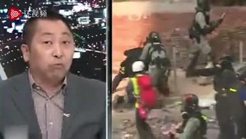 台专家怒批香港暴徒:他们算什么东西