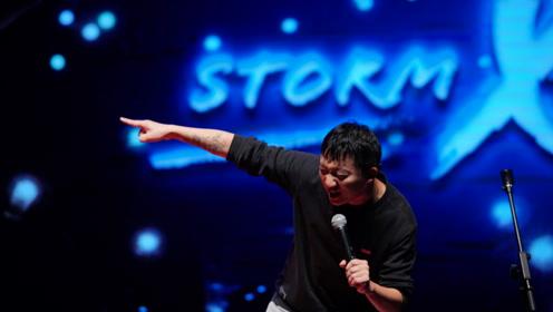【一席】 Storm Xu 徐风暴:魔都之子