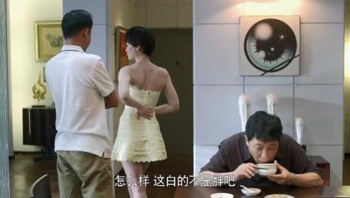 大丈夫:晓珺去应酬,老公看衣服直夸,亲爹:你就不怕头上长韭菜