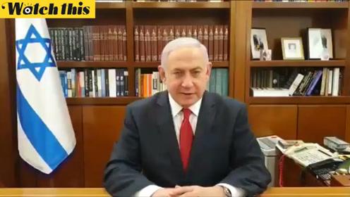 美国不再认为以色列定居点非法 以总理:感谢特朗普