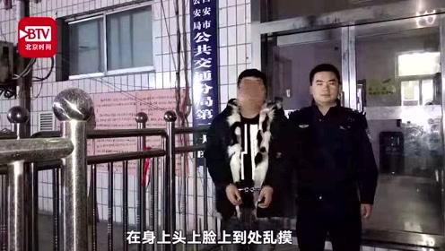 男子酒后乘车滋事被刑拘 的哥被摸脸获委屈奖