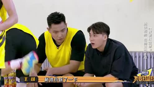 综艺:李易峰询问队员受伤情况!比女生都细心!这个领队太暖了!