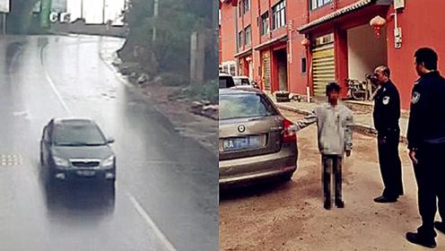 """网上自学开车!实拍:云南一15岁学生""""捡""""轿车 开出100里去上学"""