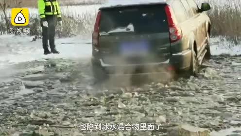 男子开车钓鱼困冰面,救援车赶来也被困