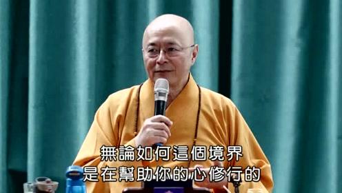 海涛法师开示:智慧的爱