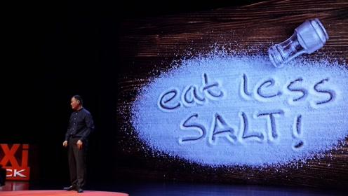 【一席】张普洪 减盐这件大事