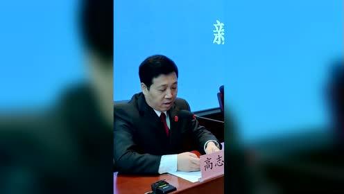 王思聪被北京法院采取限制消费措施