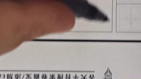 中性笔选购诀窍,小米巨能写对比测评,教你挑一支顺手的笔!