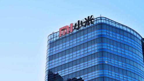 小米 CEO 雷军:小米将建设 5G 未来工厂,年产能 100 万台!