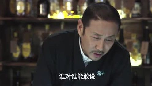 贺涵刚来,陈俊生就要走,他立马猜出是老卓说了什么
