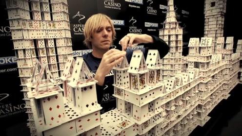 """21万张扑克搭成的""""纸牌屋"""",破完纪录,小伙霸气推倒!"""