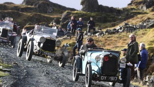 英国老爷车爬山赛,八九十岁老古董过弯一点也不虚