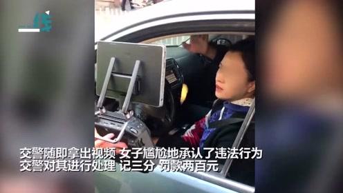 """女子实线变道谎称直行 交警无人机摄像""""揭露""""事实"""