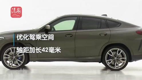 穿粤2019|全新BMW X6