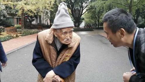 107岁抗战老兵,年少投身黄埔报国家,见证日军投降