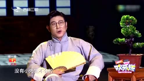 高晓攀相声剧《小先生》穿越民国,毫无违感!