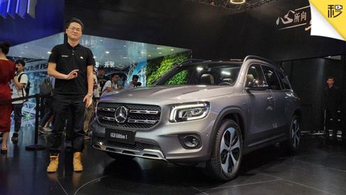 缩小版的GLS 首款紧凑级7座SUV 奔驰GLB视频首测