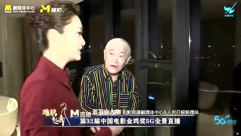 电影频道蓝羽采访牛犇老师 边采访边在阳台看夜景,氛围太欢乐
