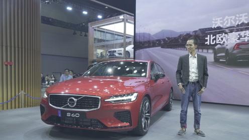 105车评——沃尔沃S60 S60不为中国市场加长依然有竞争力