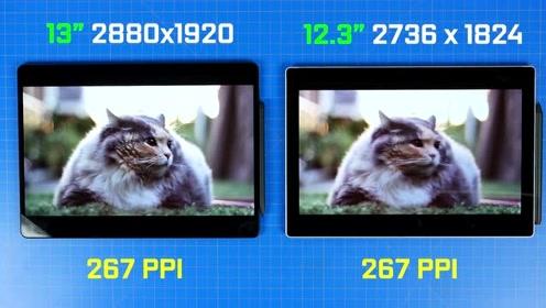 微软 Surface Pro X和Suface Pro 7各项参数对比
