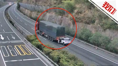 男子高速上追尾货车 监控拍下被拖行3.5公里惊魂时刻