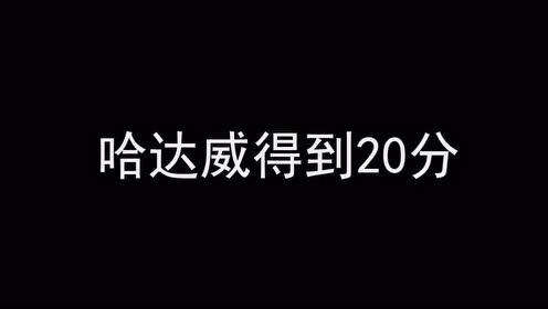 东契奇3节35+10+11独行侠48分大胜勇士 帕斯卡尔砍22分