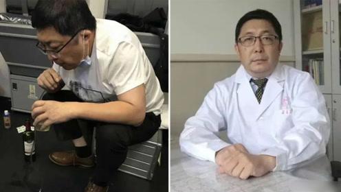 飞机上导尿救人医生获奖10万 被授予德艺双馨风尚奖