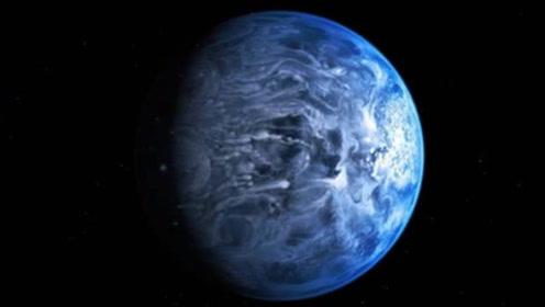 又一颗蓝色星球被发现,距地球63光年,专家劝告最好别靠近!