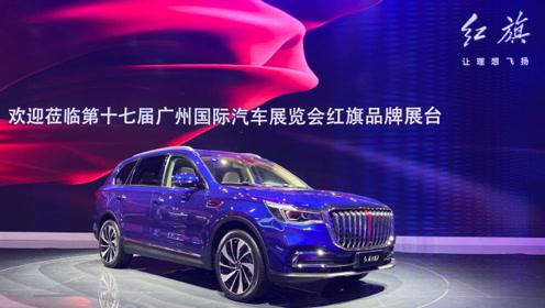 2019广州国际车展现场体验—红旗HS7