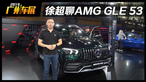 5.3秒破百 AMG套件上身 豪华又运动的全能SUV
