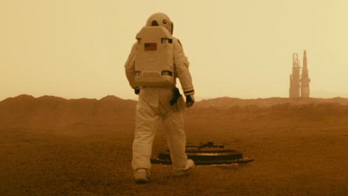 """《星际探索》""""迷失太空""""版预告揭示惊天秘密,皮特横跨四大星球拯救世界!"""