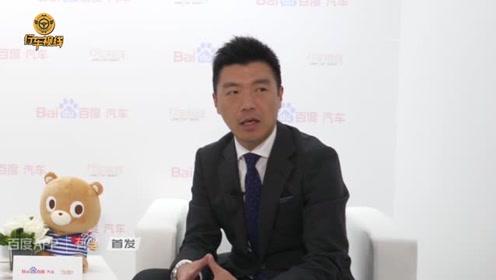 2019广州车展车企问道|一汽丰田汽车销售有限公司副总经理太田资大