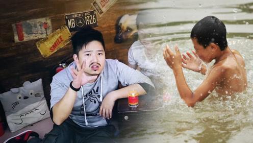 搞笑故事:干完农活的小孩不要一个人去游泳,不安全!