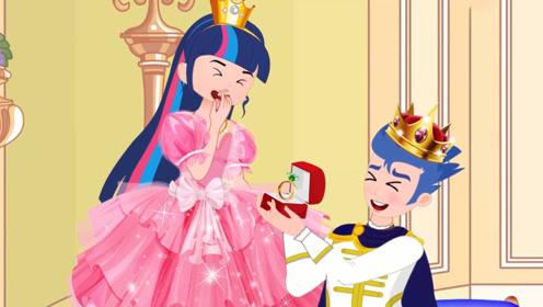 王子捡到一个神奇的苹果,竟然可以变成美少女,王子一眼就喜欢上了她!