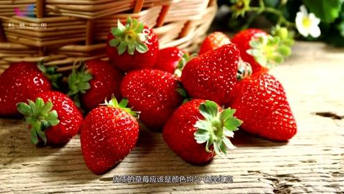 【健康小精灵】水果挑选小窍门