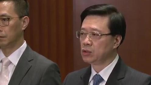 香港保安局局长李家超:超5800人涉威胁公共安全被捕 923人已被立案